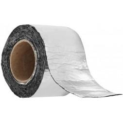 Bande aluminium d'étanchéité 10m x 200mm - AXTER