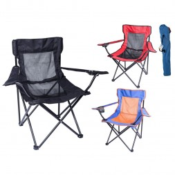 Chaise camping - GERIMPORT