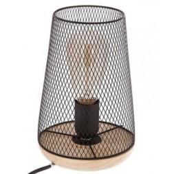 Lampe à poser Zely - ATMOSPHERA